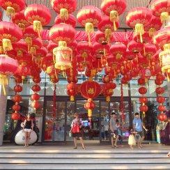 Chinese New Year, Phuket